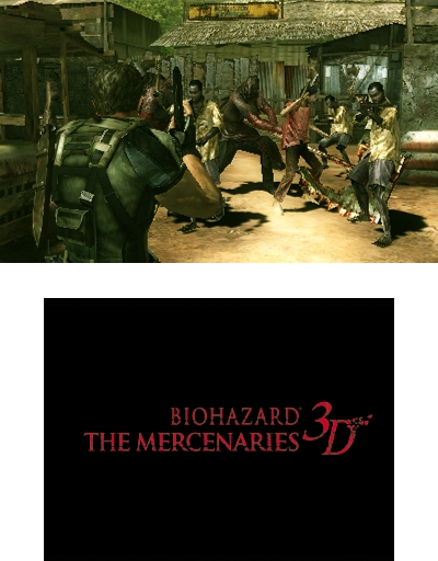 resident-evil-the-mercenaries-3d-3